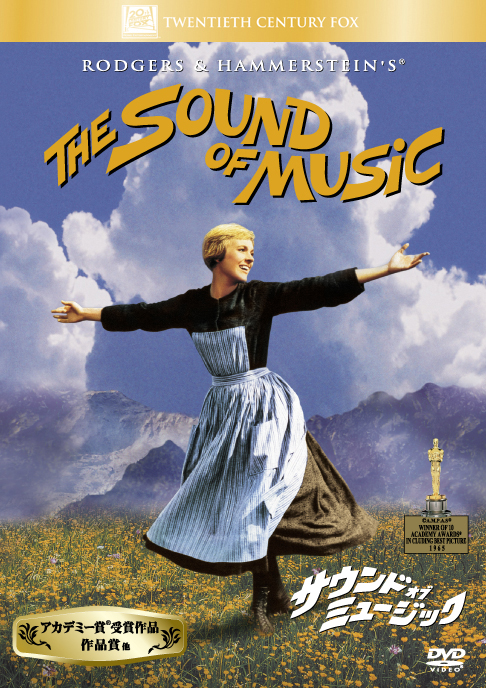 soundofmusic-BHmax_SD_J