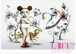 LB2010