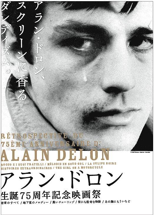 アラン・ドロンの画像 p1_35