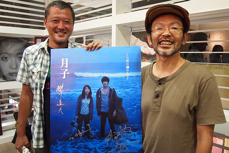 『月子』トークイベント、越川道夫監督、川瀬陽太