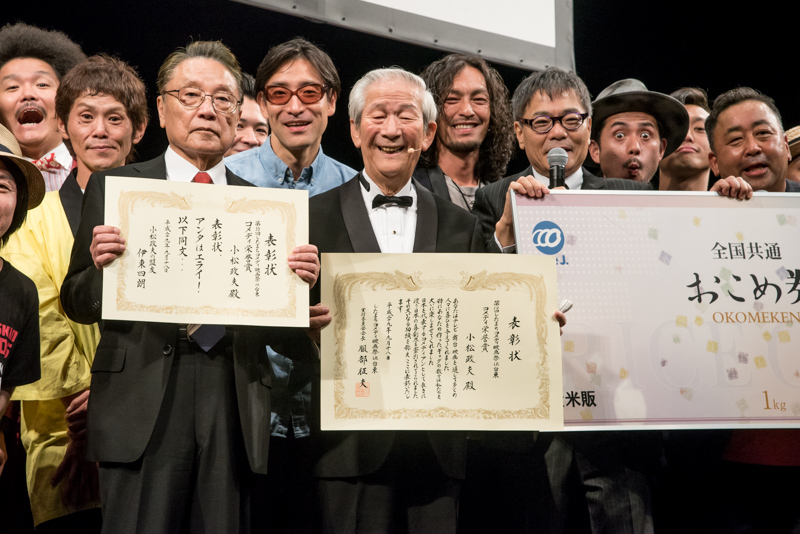 第10回したまちコメディ映画祭in台東 リスペクトライブ&クロージングセレモニー