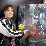 映画『名もなき野良犬の輪舞』ビョン・ソンヒョン監督インタビュー