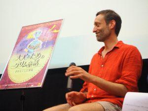 大人のためのグリム童話トーク 画像2