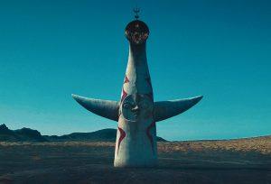 映画『太陽の塔』メイン画像