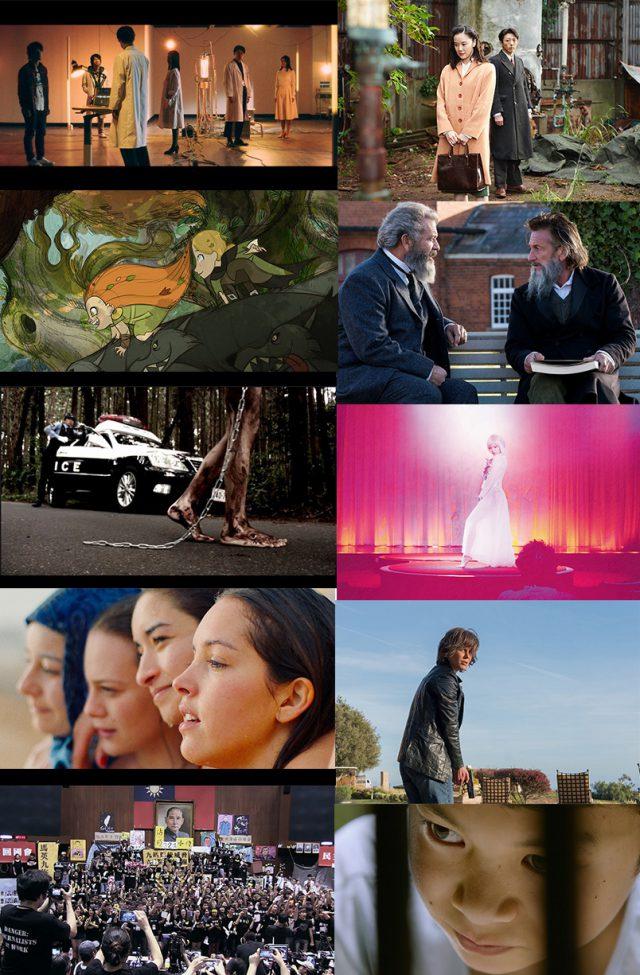 2020年「10月映画短評」メイン画像