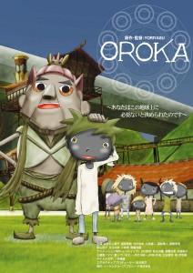 OROKA_MAIN