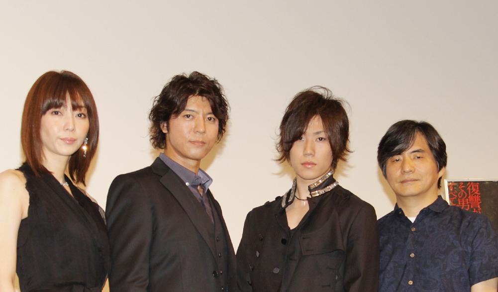 banyuki1