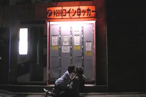 『第9回ちば映画祭』花に嵐