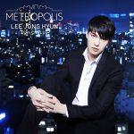 イ・ジョンヒョン2ndアルバム「METROPOLIS」初回版ジャケ
