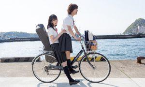 映画『志乃ちゃんは自分の名前が言えない』メイン画像