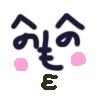 編集Mアイコン_照れ顔