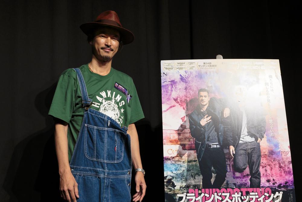 映画『ブラインドスポッティング』トークイベント、窪塚洋介