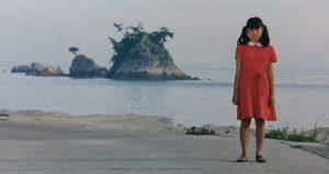 映画『夏少女』サブ画像2