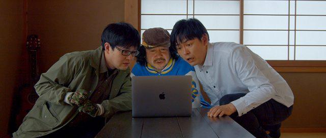 映画『サイキッカーZ』長編版_画像2